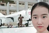 驻高骄子张奥丽:每个人都可以起飞,你也一样!