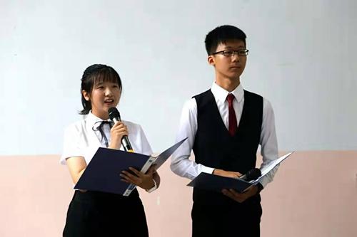 驻马店高中召开第35个教师节庆祝表彰大会