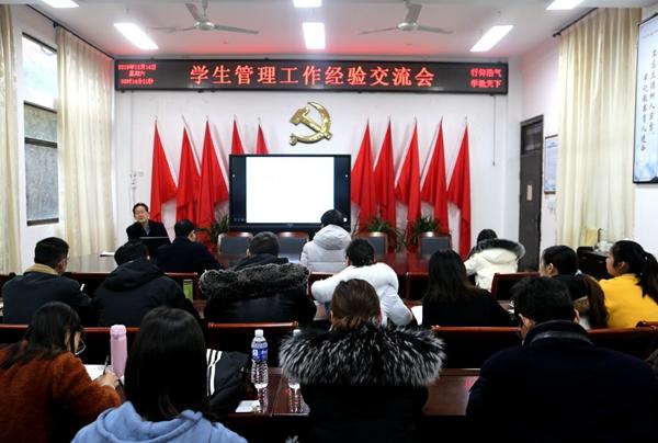 校际交流丨郑州三十一中学交流团走进驻高?之学生管理